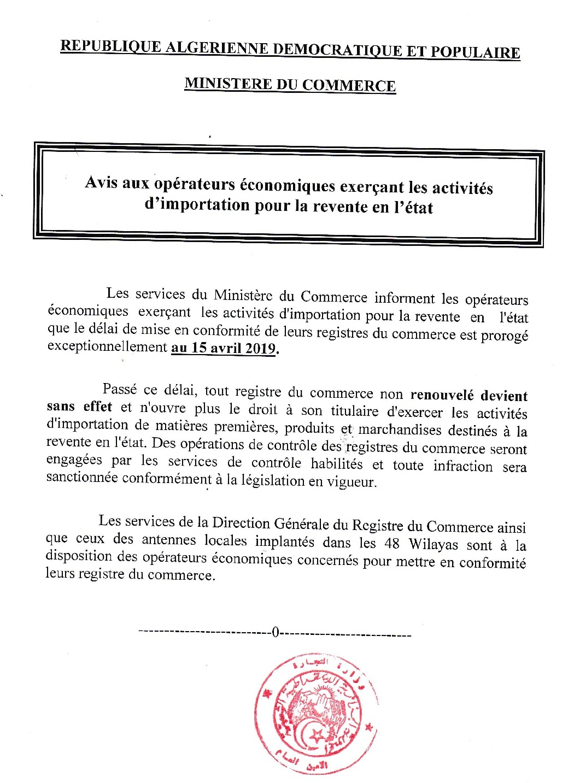 Direction Du Commerce De La Wilaya De Batna